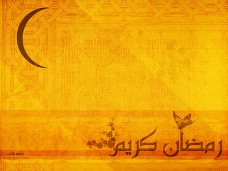 Sveti mesec Ramazana