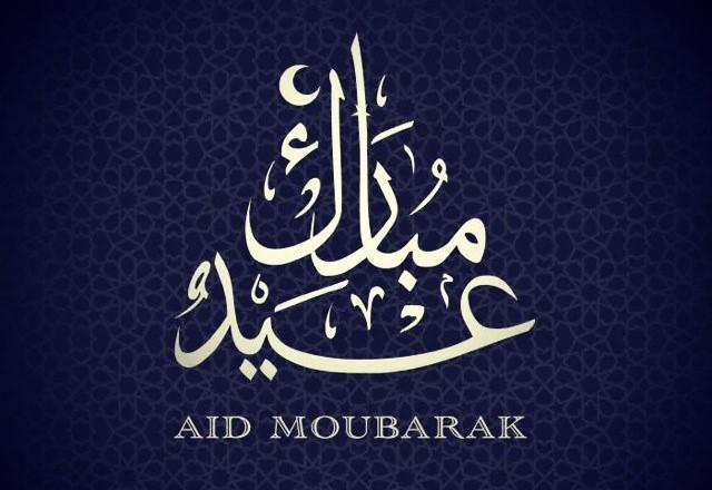 Voeux de l'Ambassadeur d'Algérie à l'occasion de la fête de l'Aid El Adha