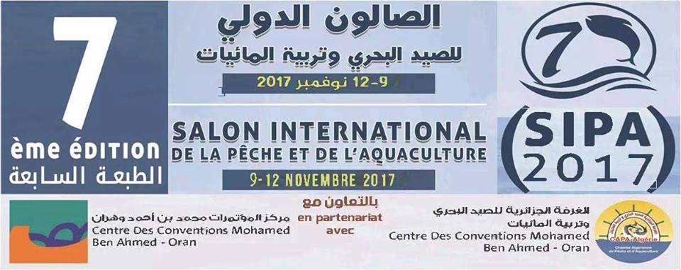 Salon De La Femme 2017 Algerie : Salon international de la peche et l acquaculture