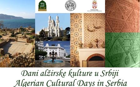 Journées culturelles algériennes en Serbie du 20 au 26 avril 2018