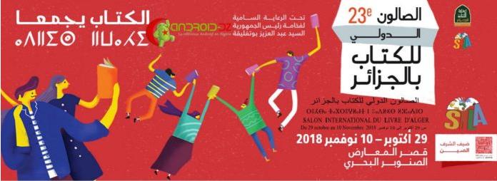 23ème Salon du Livre d'Alger