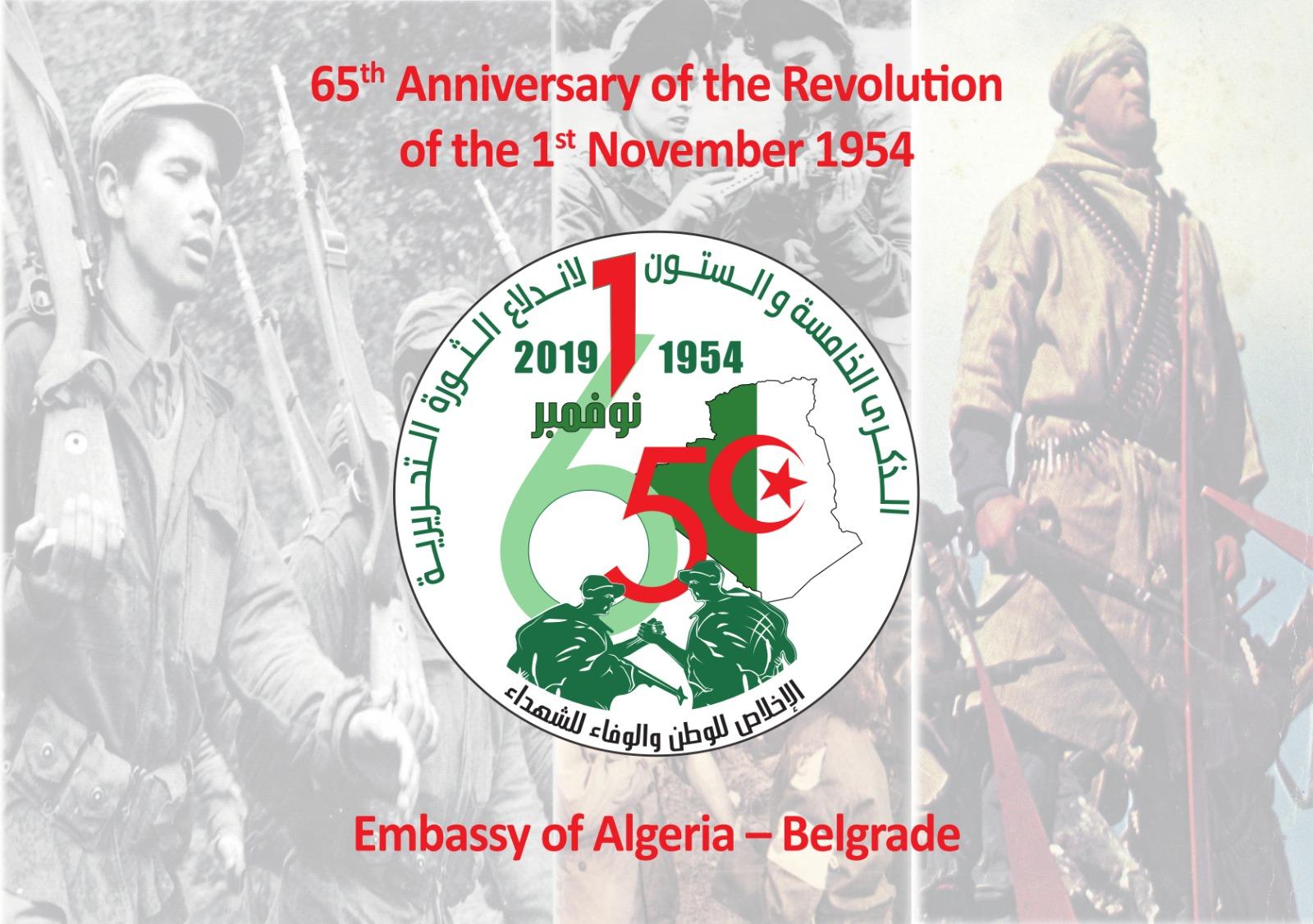 Célébration du 1er Novembre 1954