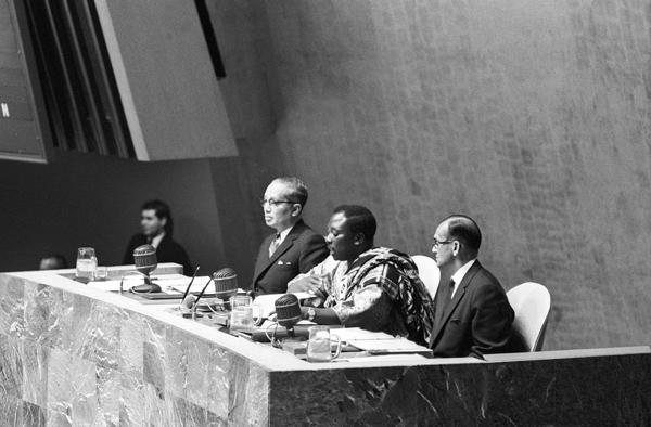 60ème anniversaire de la Déclaration sur l'octroi de l'indépendance aux Pays et aux Peuples coloniaux