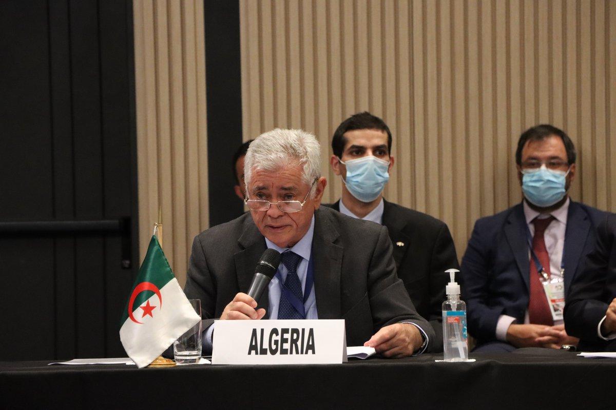 Réunion ministérielle du groupe des amis de la défense de la charte de l'ONU